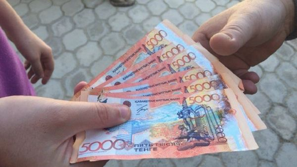 деньги под залог в караганде